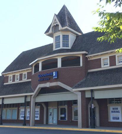 Goodwill Greater Washington Sully Station, Centreville, VA store & donation center