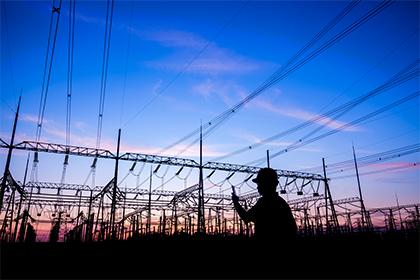 Energy Construction